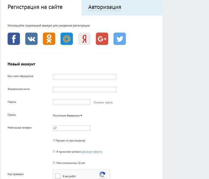 Expresso de loteria russo