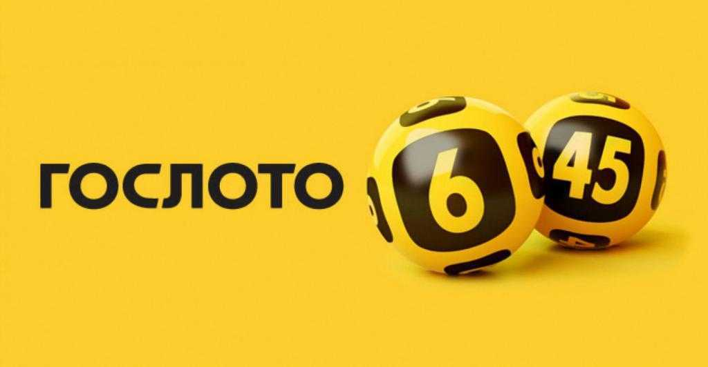 Top 15 lotteries in russia, in which to win [without cheating]