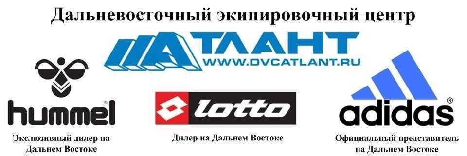 Finnland Lotto