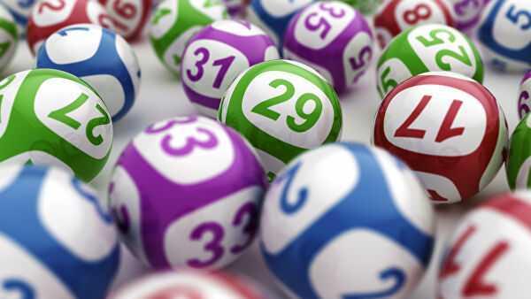 Archiv Lotto Eurojackpot für 2018 Jahr