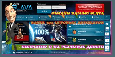 ▶ ️ Überprüfen Sie die offizielle Website und den Spiegel des Online Casino Lotoru, Lotto ru Spielautomaten spielen