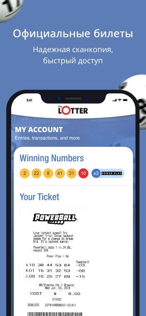 Der Lotter - Feedback der Gewinner + Vergleich mit Agent Lotto - wo ist profitabler?