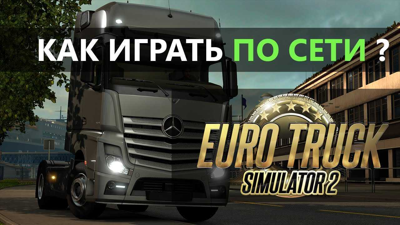 speichern 75% auf Euro Truck Simulator 2 auf Dampf