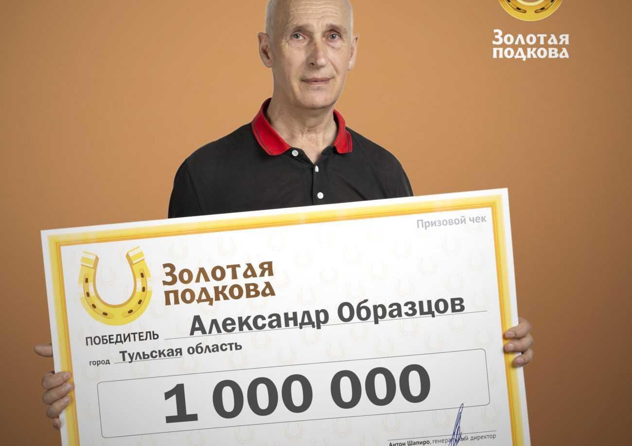 Новости лотерей