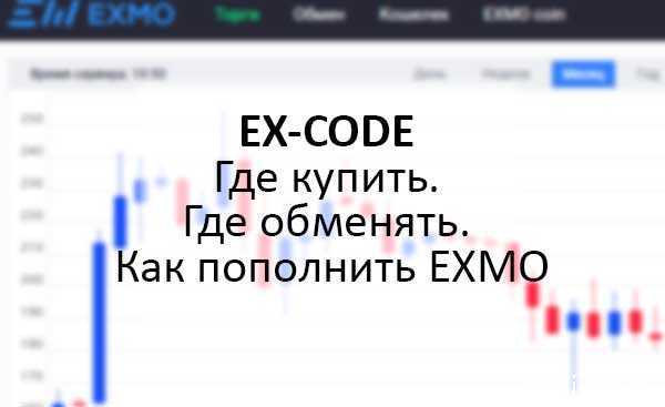 0.7003 zrx/usd | купить 0x на exmo