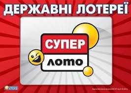 Xổ số Ukraina siêu loto