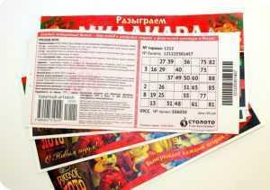 12 Pläne für den Gewinn der Lotterie - 100% Ergebnis