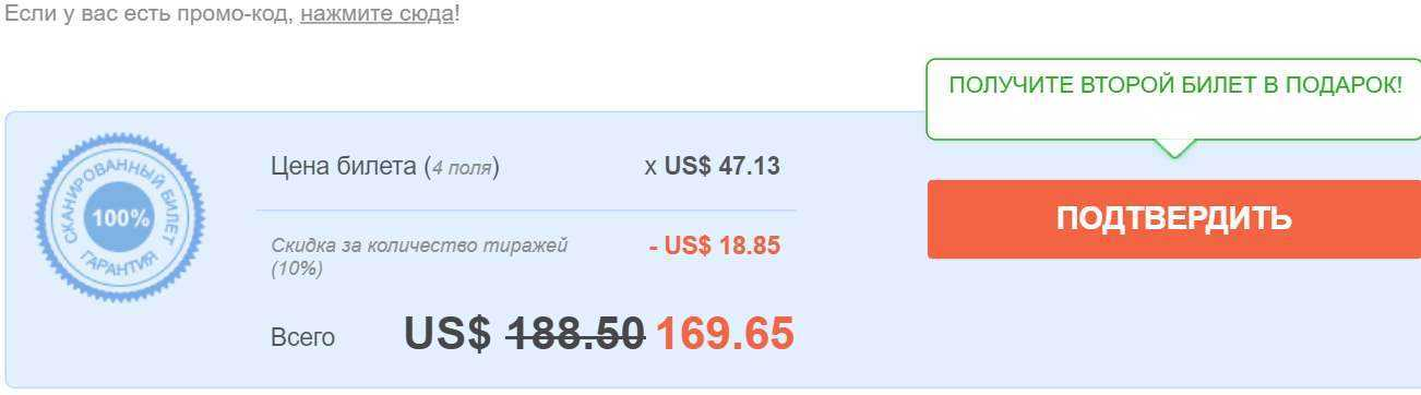 Powerball лотерея – официальный сайт американского лото из сша, vélemények és eredmények online, правила в россии | nagy lottók