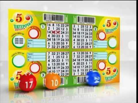 Hvordan spille lotto online?
