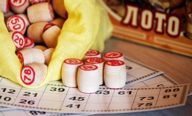 ตรวจสอบตั๋ว Russian Lotto | ผล 1352 การไหลเวียนของเก้าอี้