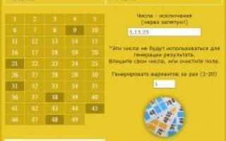 Verdienen Sie Geld mit der Lotterie. Millionen von Richard dauerhaft - Timelottery