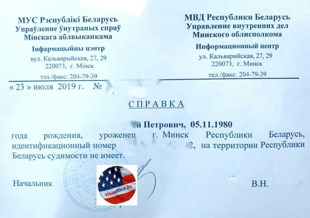 Грин кард лотерея и тур. visa - отказ из-за участия в лотерее — immigrant today