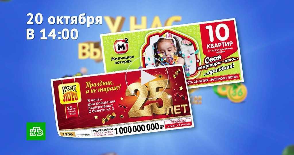 Spieler, für Lottoscheine ausgegeben $ 1 Million - Timelottery