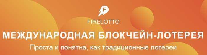 Hogyan játsszon világlottójátékokat Oroszországból - a legjobb külföldi lottójátékok online
