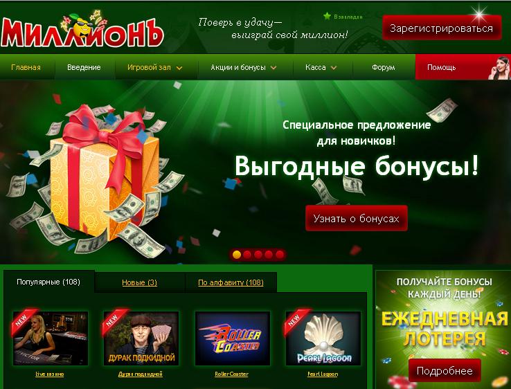 Kostenlose Lotterien ⋆ Geld verdienen im Internet ohne Investitionen