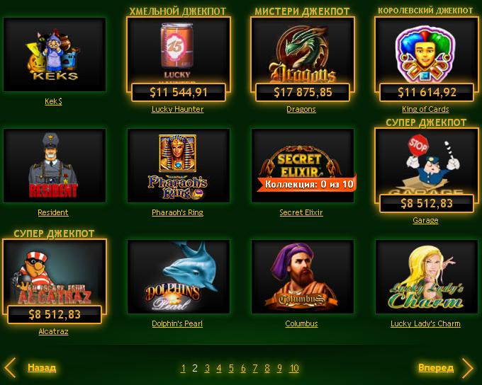 Verein - Casino Millionen ⋆ Spiel investieren Verein - Casino Millionen ⋆ Spiel investieren