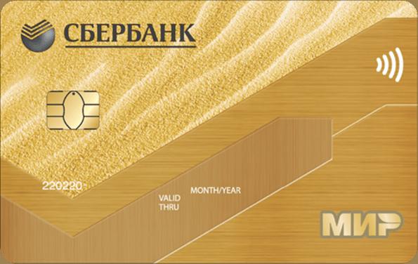 Bonificaciones y promociones de tarjetas mundiales: beneficios del programa de bonificación por fidelidad