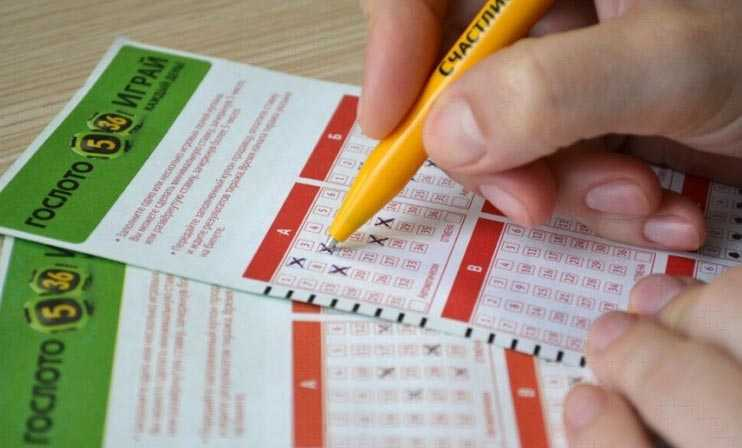 Oz Lotto australische Lotterie - Regeln + Anweisung: wie man ein Ticket aus Russland kauft | Lotteriewelt