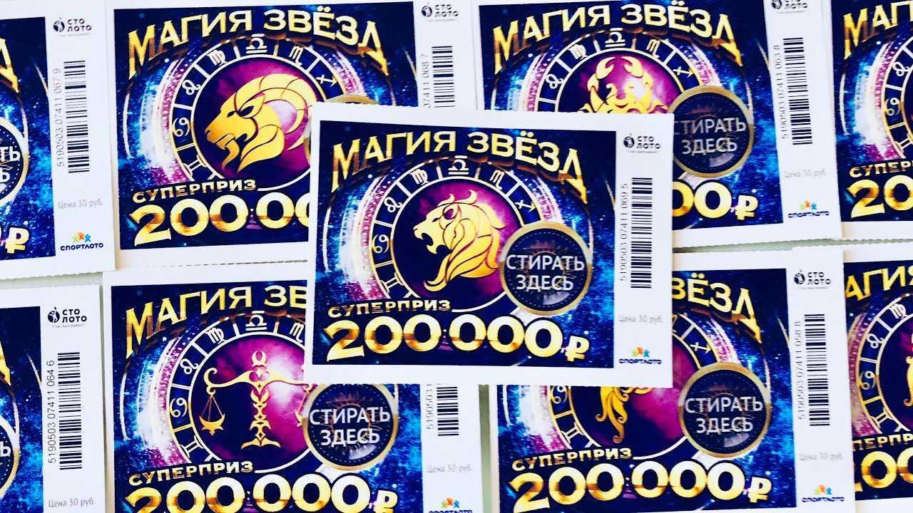 Выигрываем в лотерею: три способа