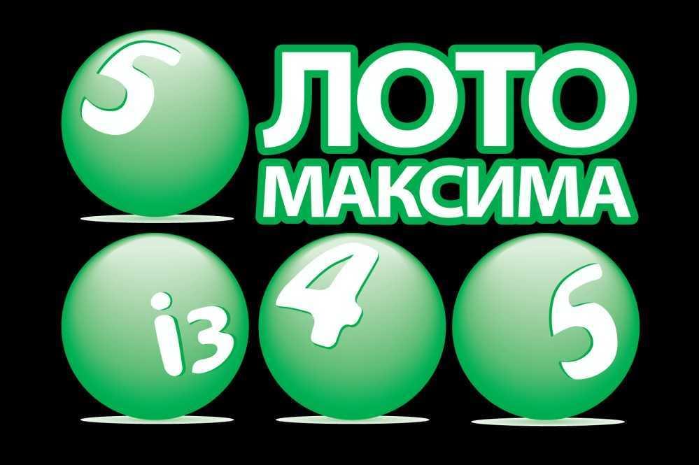 乌克兰彩票超级乐透