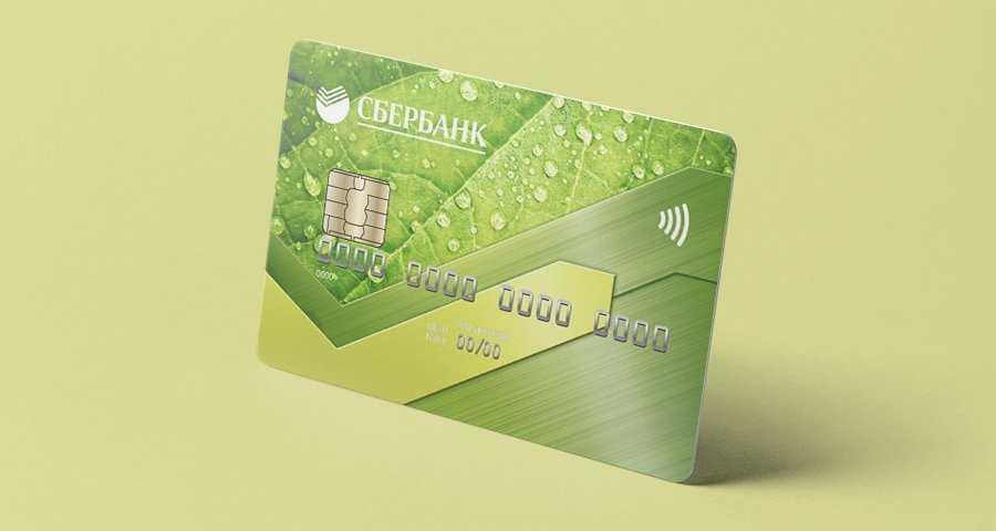 Tarjetas de débito world order online | pedir una tarjeta de débito mir en banks.ru | banks.ru