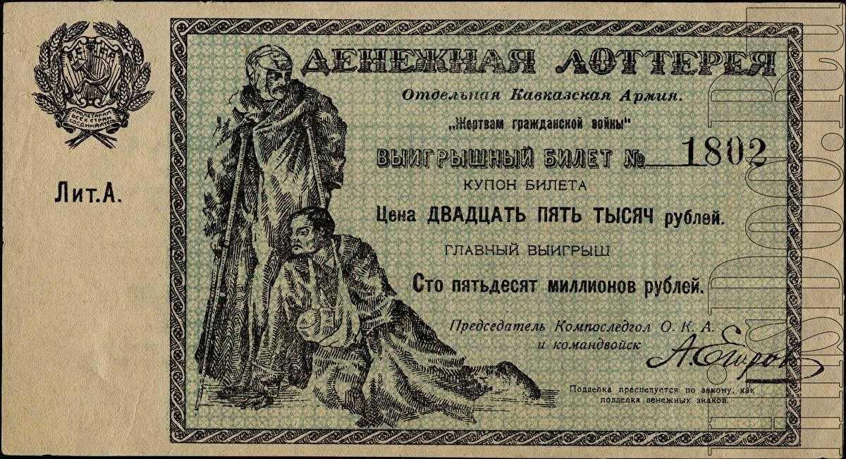 Pénzfelvétel sztoloto-ból Sberbank-kártyára