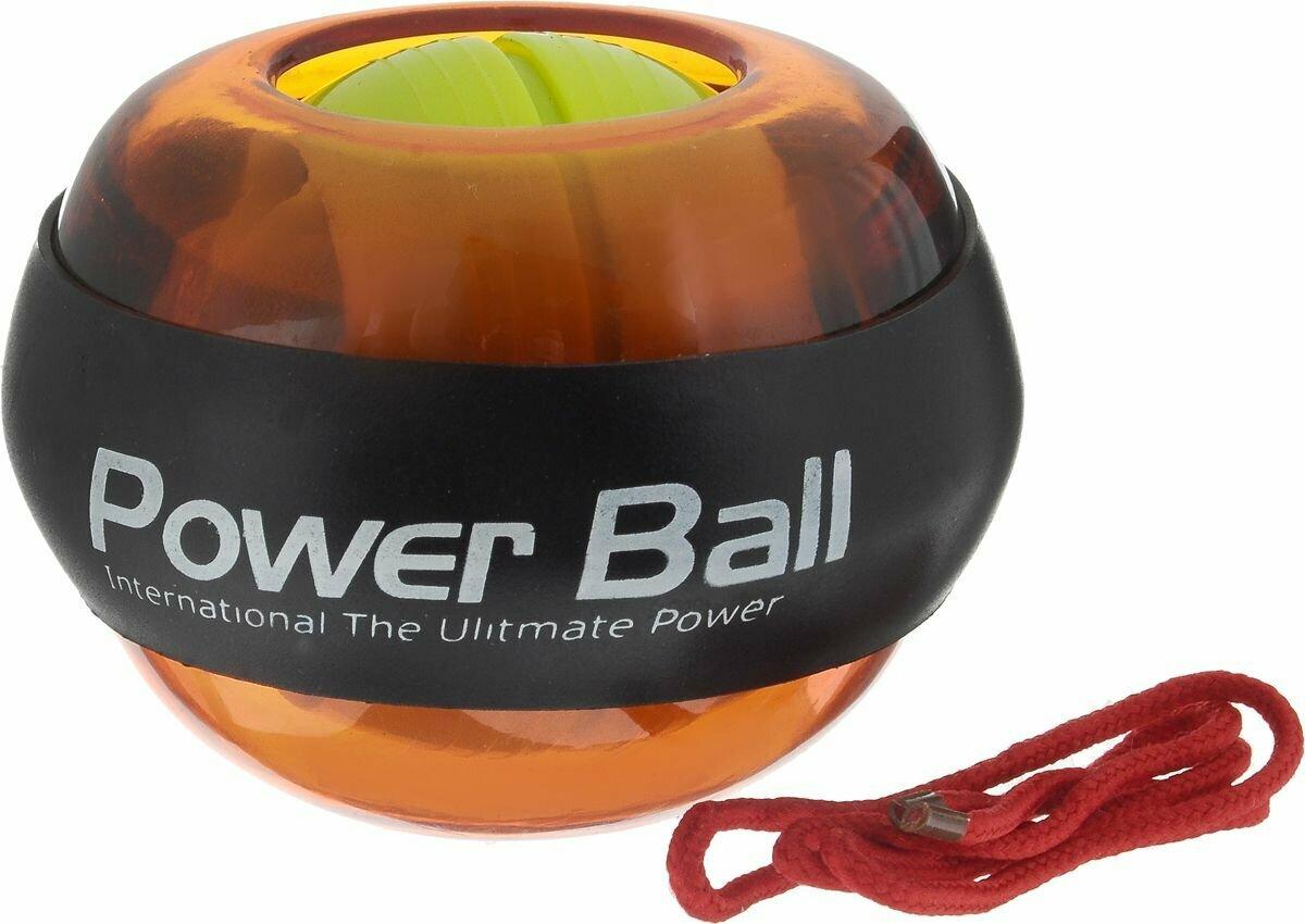 Powerball edzés