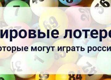 A loteria - análises dos jogadores e comparação com a loteria do agente - que é melhor?