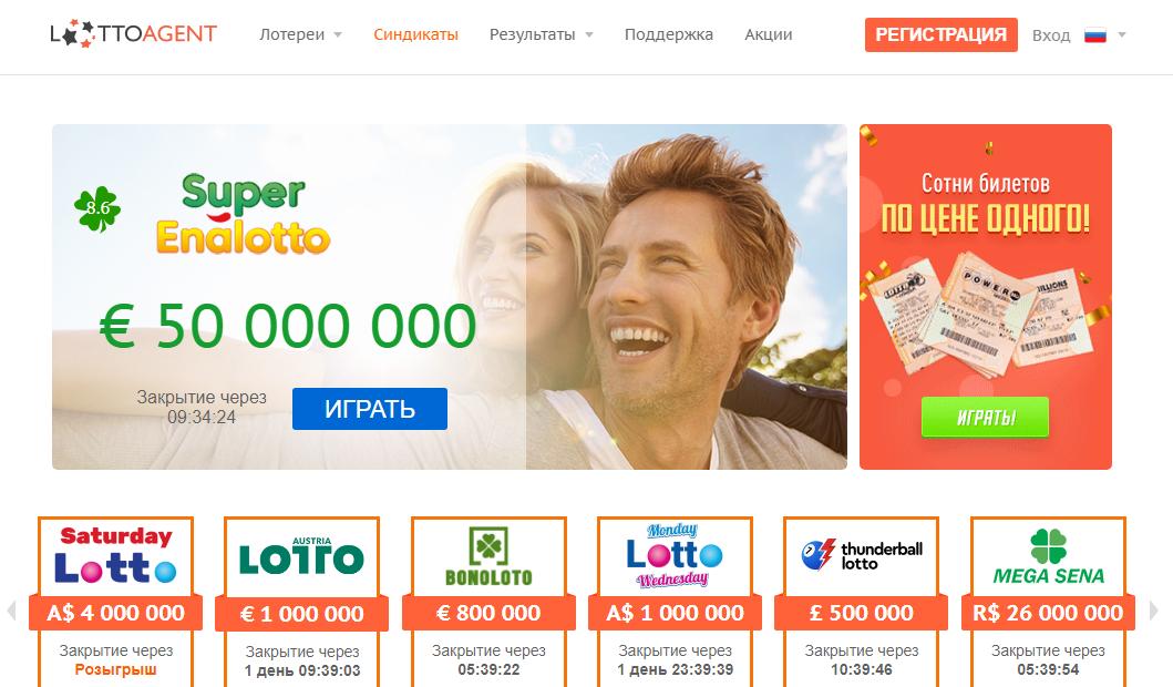 Lotto agent - eller hvordan de mister penge