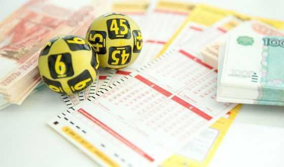 Эксперт рассказал, можно ли выиграть миллиард в лотерею