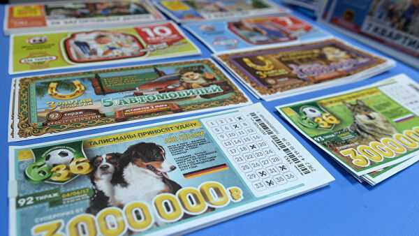 5 lotteries in russia, in which it is real to win