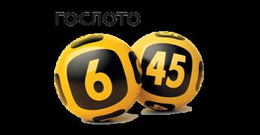 Loteria komiksowa - gości w domu - 1000 sposoby na rozrywkę gości!