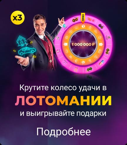 Jak nakupovat ruské loterie online? instrukce krok za krokem