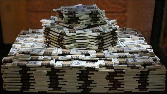 Archiv Lotterie Megamilliony für 2014 Jahr