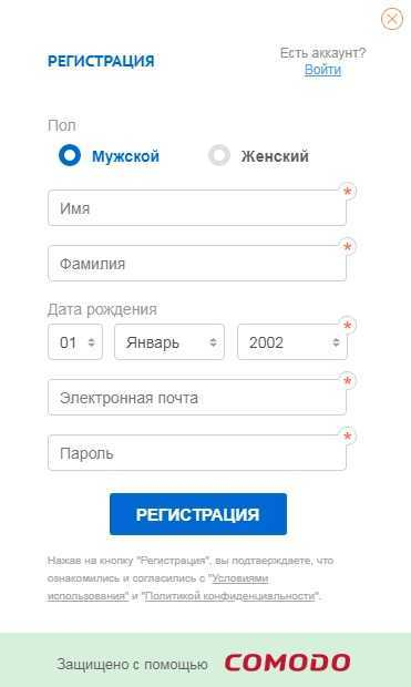 Lotto austria (lotto 6 out 45) online - how to participate from Russia + check in | lottery world