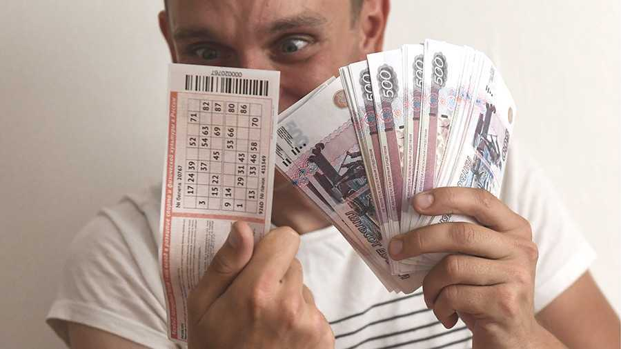 The biggest lottery winnings in russia, in Europe, in the usa and in the world: lotteries in the world with the biggest jackpot