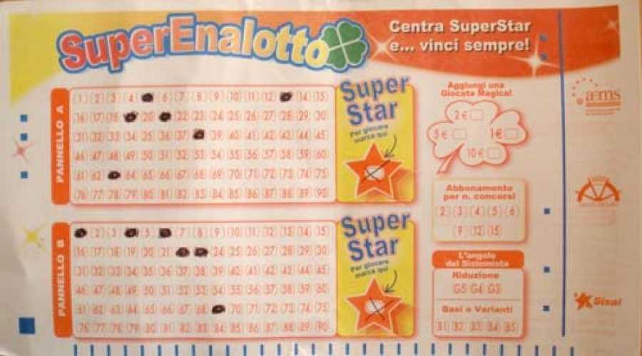 Итальянская лотерея superstar | big lottos