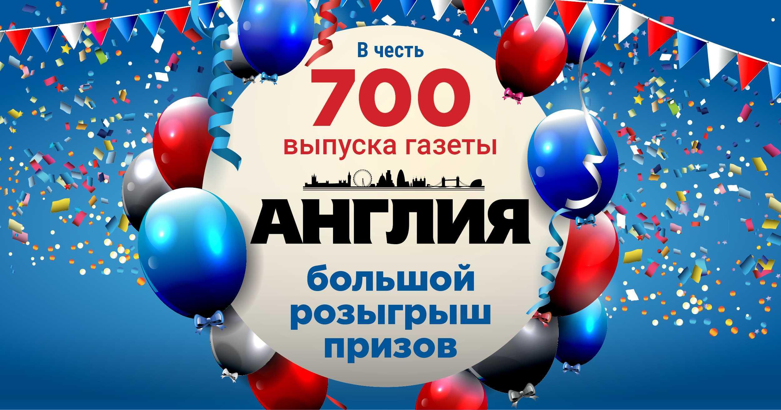 Lottójátékok az USA-ból az orosz szövetség lakói számára: előírások, особенности | nagy lottók
