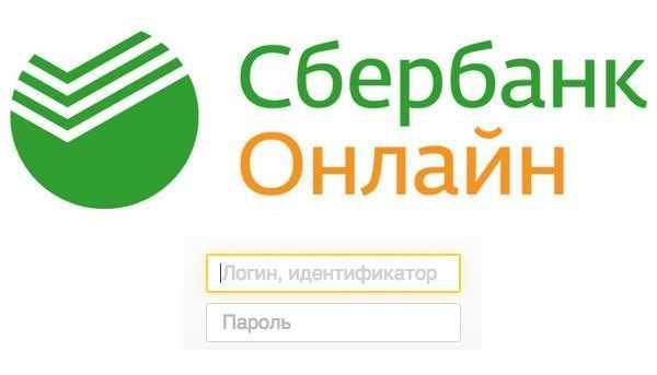 Russische Gewinnsteuer 2020 Prozent, Einkommenssteuer, Wie viel Steuer wird auf Gewinne im Büro des Buchmachers gezahlt?, Auto gewinnen