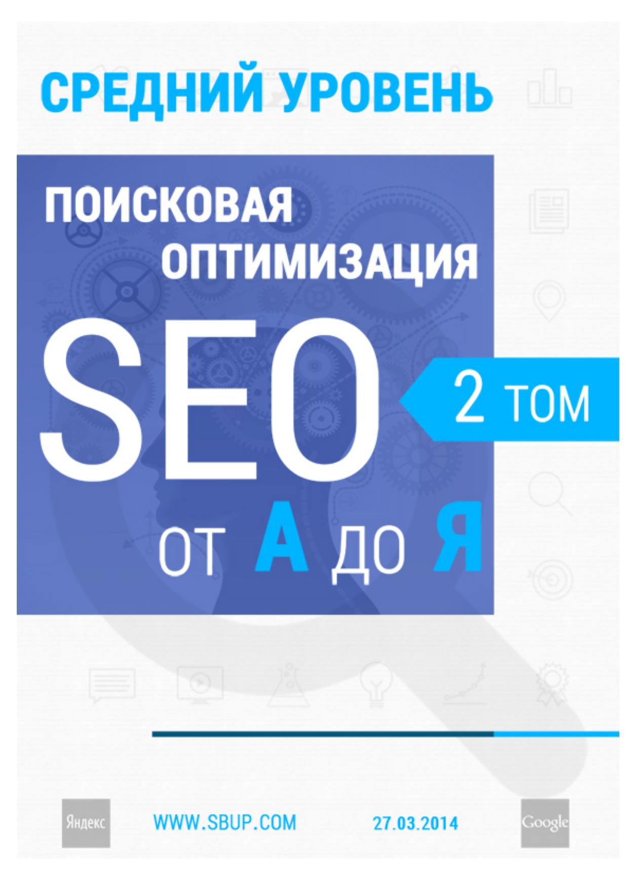 Site-Analyse hdays.ru