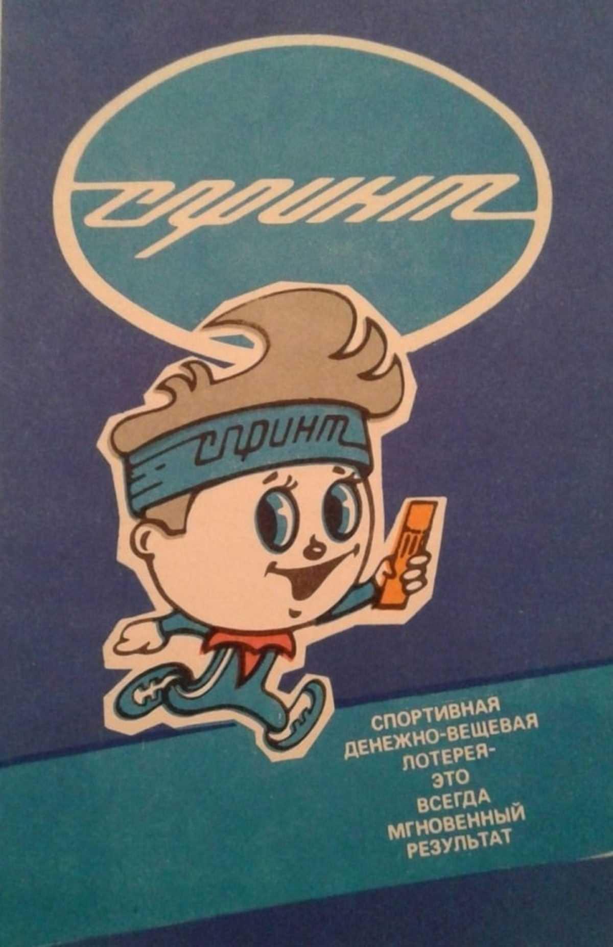 Bote: que es y como ganarlo? - sprintinvest.ru