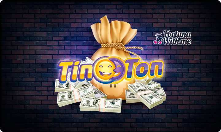 Die größte Lotterie der Welt nach Preispool - Top 5