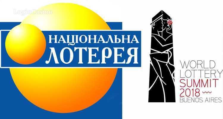 Xổ số ở Ukraine: làm thế nào để trở thành một triệu phú? | finami.com.ua