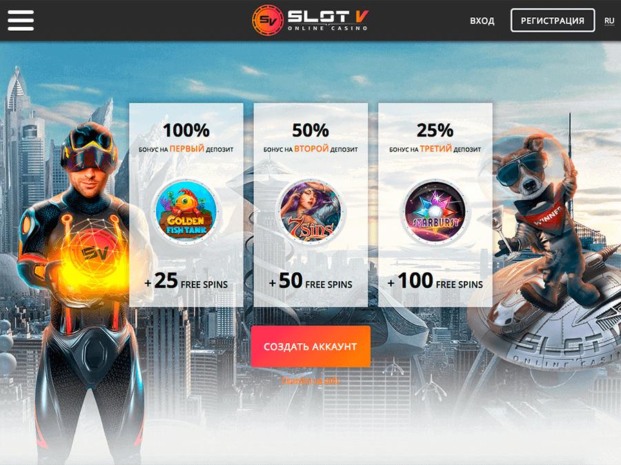 Джекпот в казино онлайн: обзор преимуществ