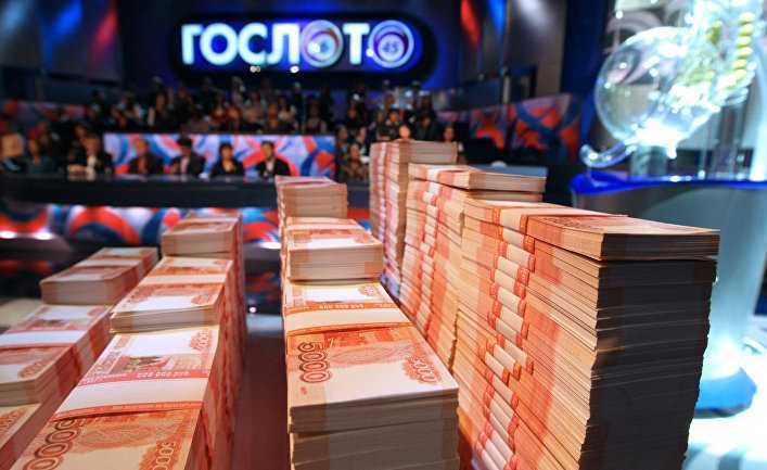 Top 7 lotteries in russia where you can really win big money