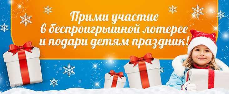Stoloto bónusz program - összes, mit kell tudni a bónuszokról a stoloto.ru oldalon