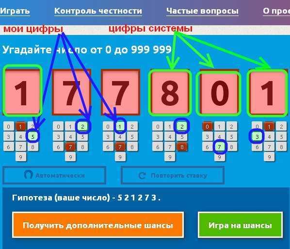 Gewinnauszahlung - österreichische lotterien