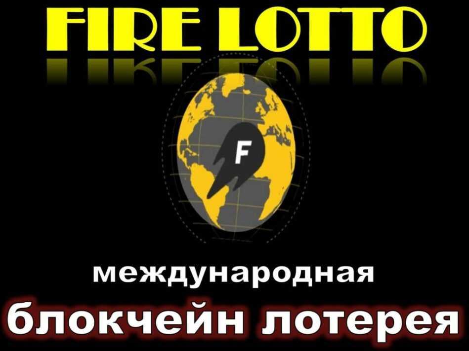 EuroMillions lottó (euromilliók) - hogyan kell játszani Oroszországból: hogyan lehet jegyet venni + előírások | külföldi lottó