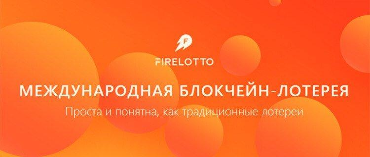 Hogyan játsszunk világsorsolásokat Oroszországból - a legjobb külföldi lottójátékok online - lotteryimira.rf