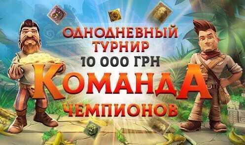 ≛ золотой кубок ≡ национальная лотерея gold cup